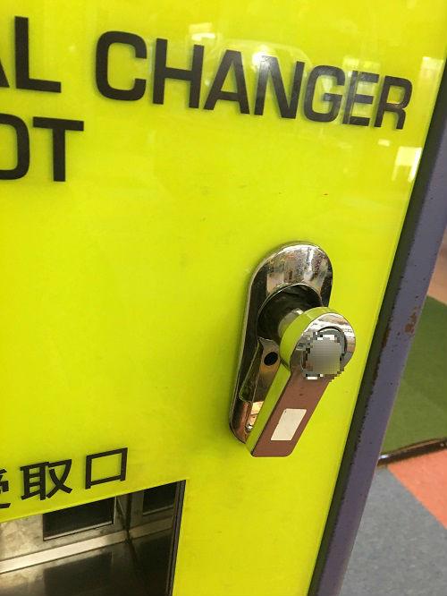 無事、開錠できました。