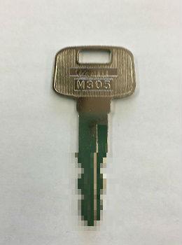 作製した合鍵