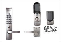 メカニカル式テンキー錠 キーレックス4000