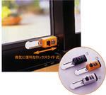 窓用補助錠「貼ってガード」